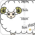 フリーのPDF付き!インテリアにもなるかわいい羊の身長計『メェメェメジャー』の作り方!
